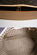 ブランド買取/金買取 名古屋の質屋出品 「ルイ・ヴィトン」モノグラム・ディライトフルPM/M40352