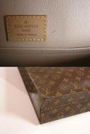 ブランド買取/金買取 名古屋の質屋出品 『ルイ・ヴィトン』サック・プラ モノグラム/M51140